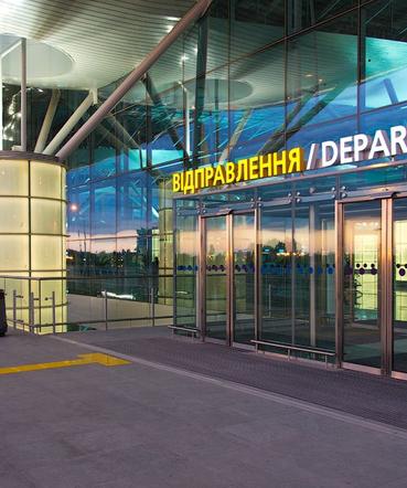 Такси - встреча в аэропорту