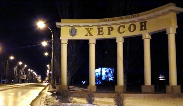 такси Одесса - Херсон, междугороднее такси