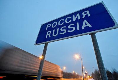 такси из Украины в Россию