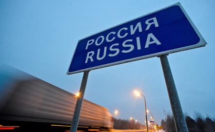 такси в Россию