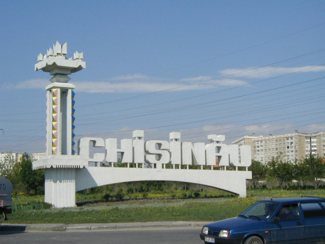 такси межгород в Кишинев