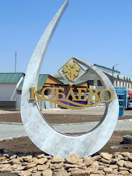 такси межгород Коблево