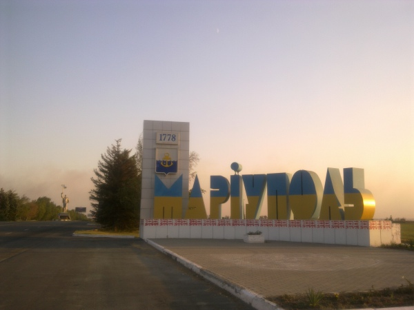 такси Одесса Мариуполь Одесса, междугородние перевозки