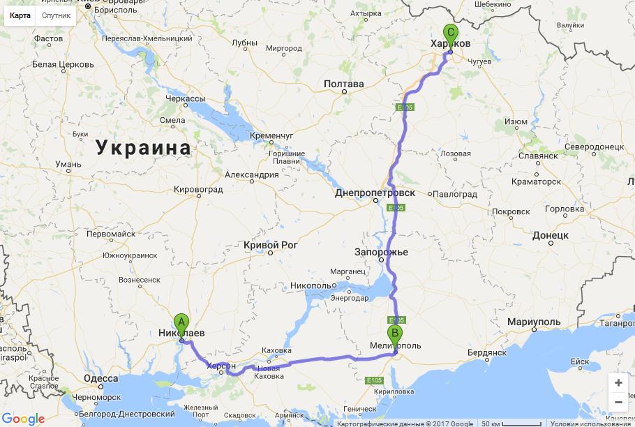 маршрут междугороднего такси Николаев Харьков