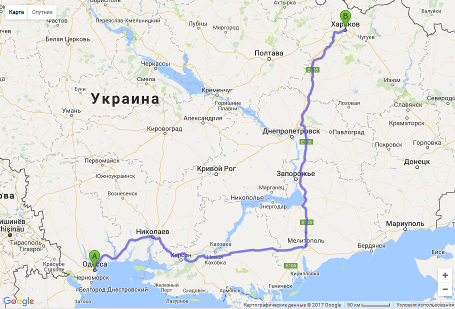 маршрут такси Одесса - Харьков