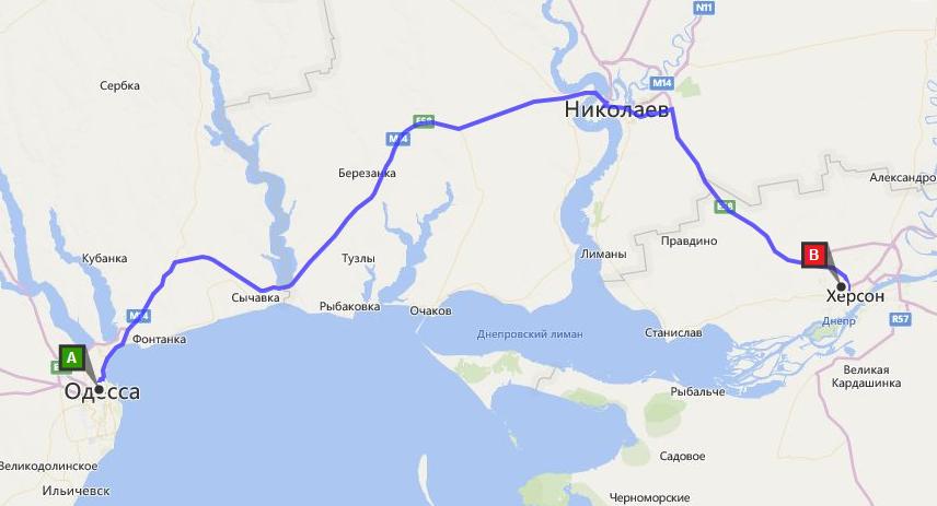 такси Одесса - Армянск, описание, маршрут