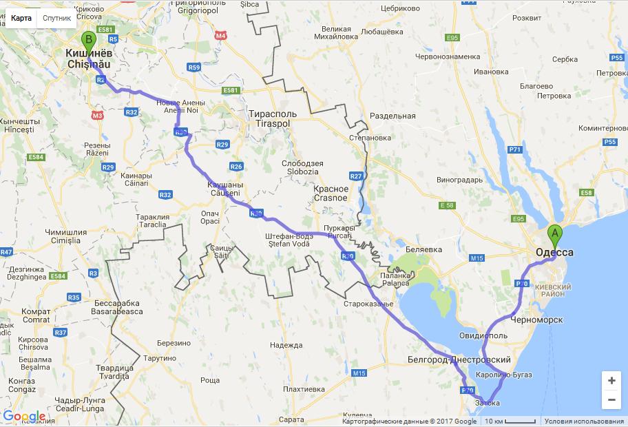 такси Одесса - Кишинев, Кишинев - Одесса междугороднее такси маршрут