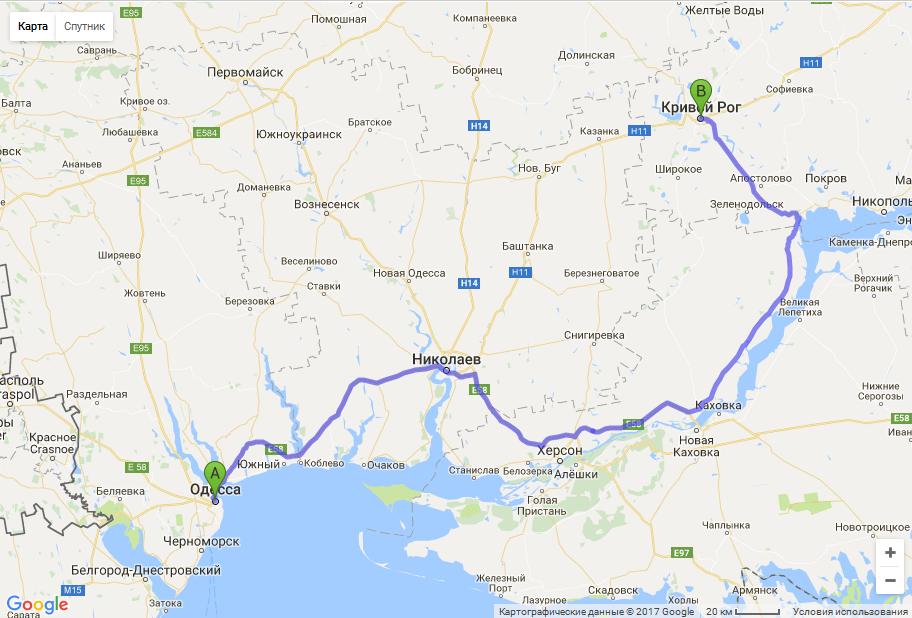 межгород такси Одесса - Кривой Рог