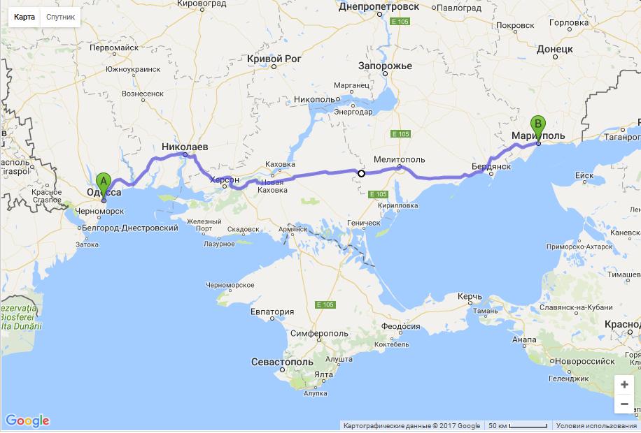 такси Одесса - Мариуполь, межгород такси