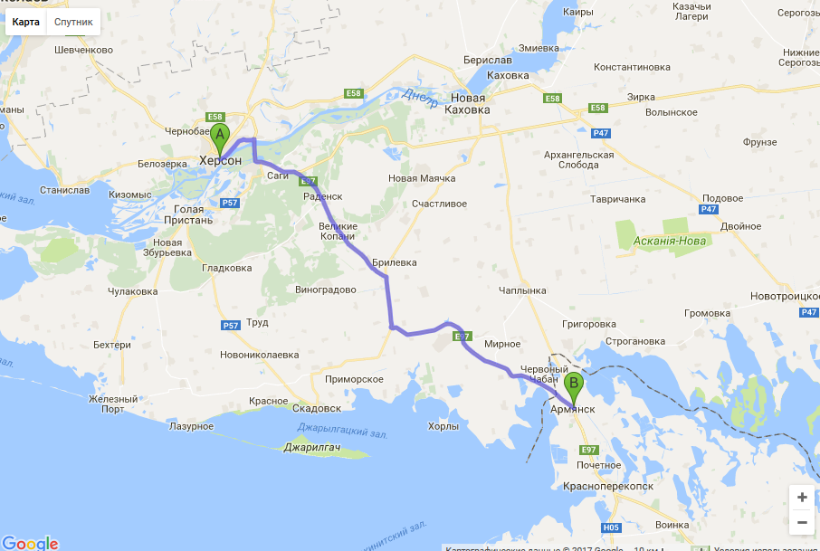 маршрут межгороднего такси херсон - армянск