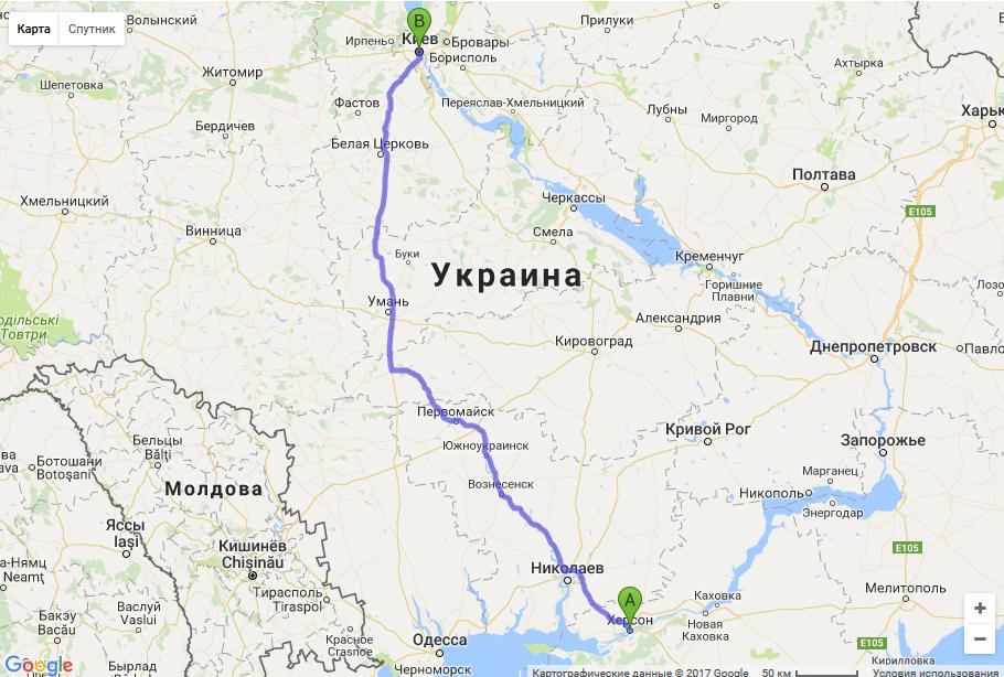 """маршрут такси """"Херсон - Киев"""""""