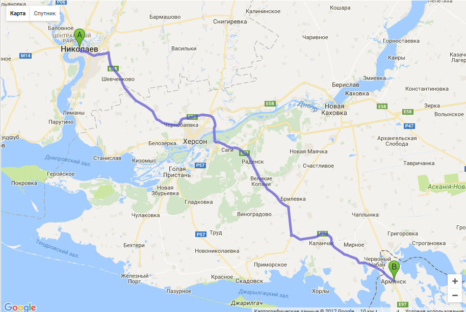 междугороднее такси Николаев - Армянск