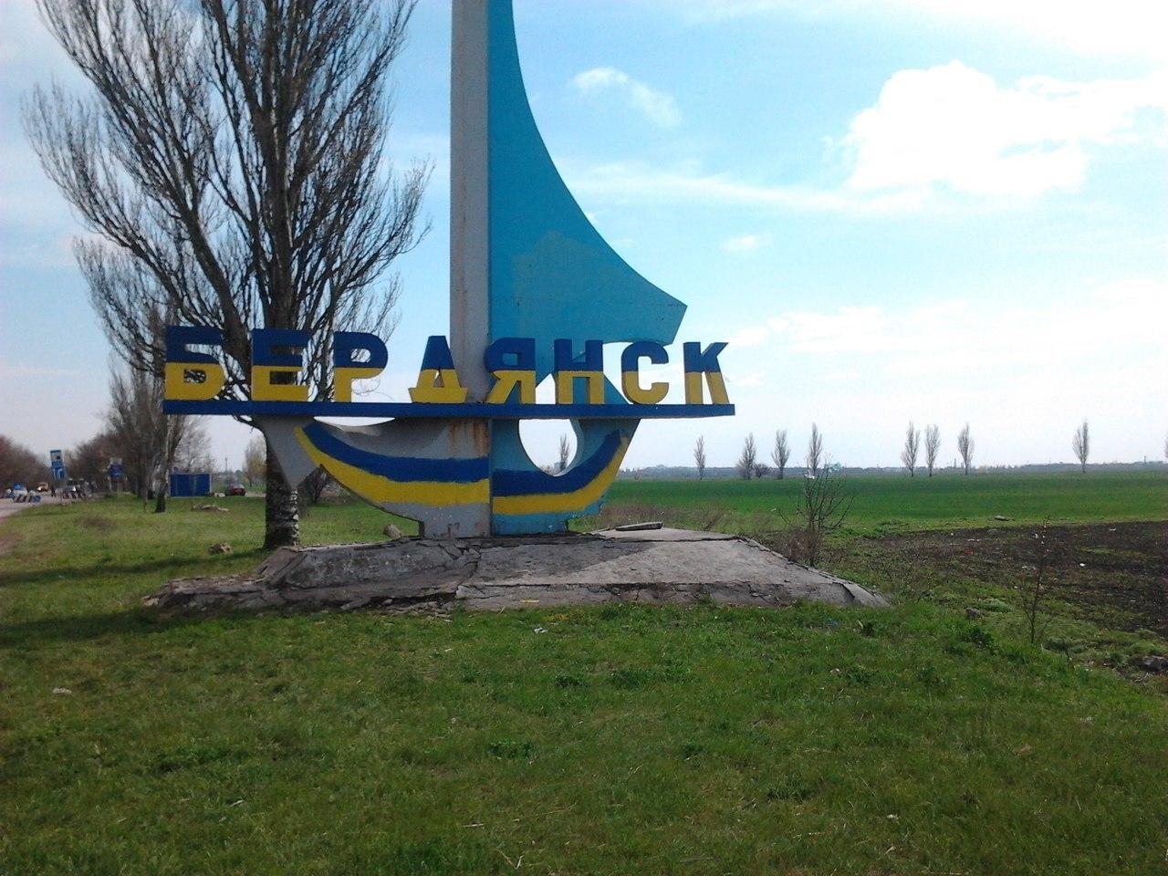 междугороднее такси в Бердянск