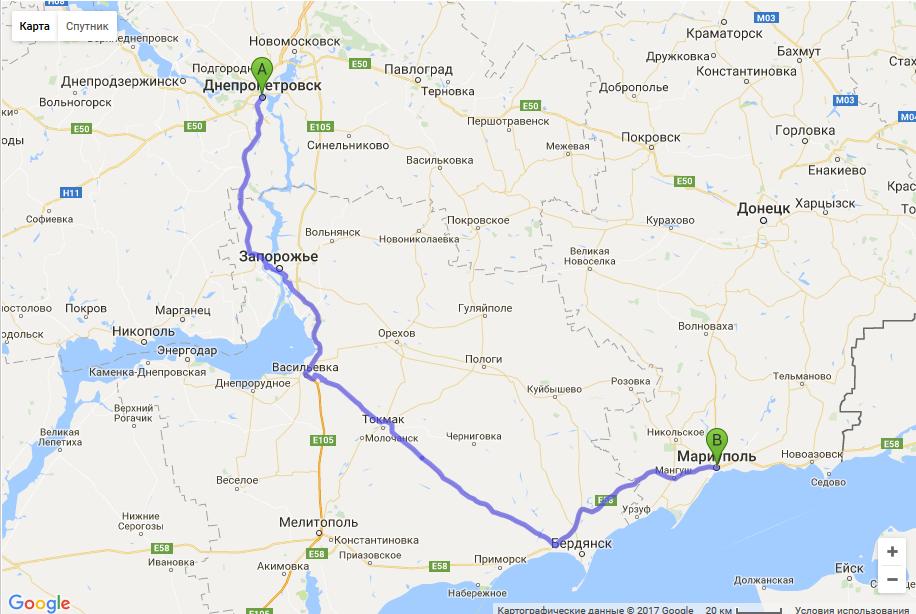 междугороднее такси Днепр - Мариуполь