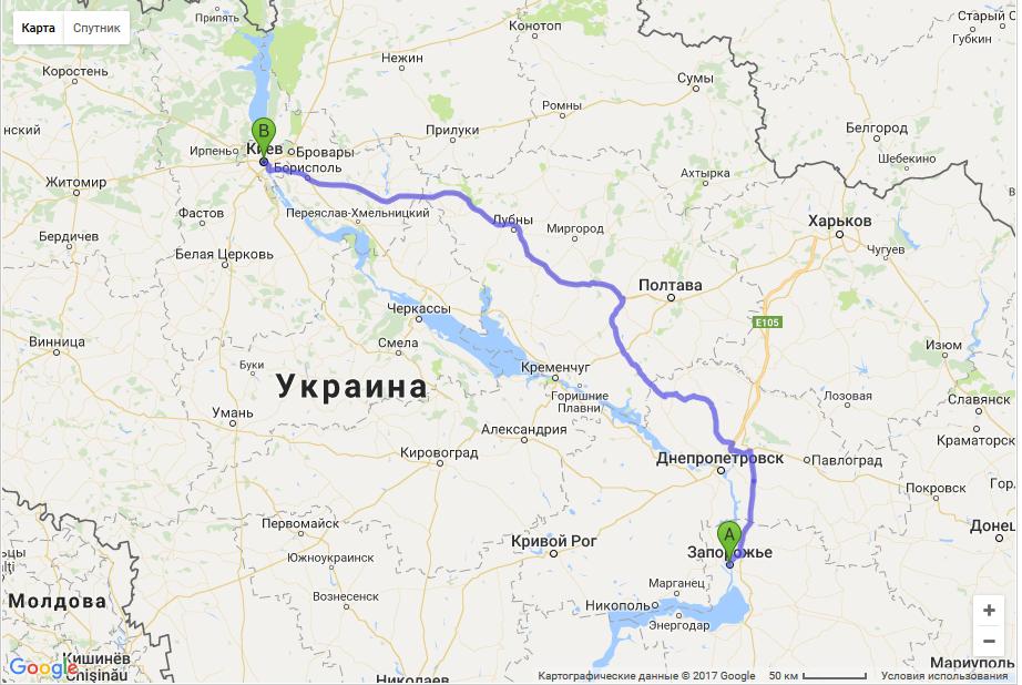 такси Запорожье - Киев